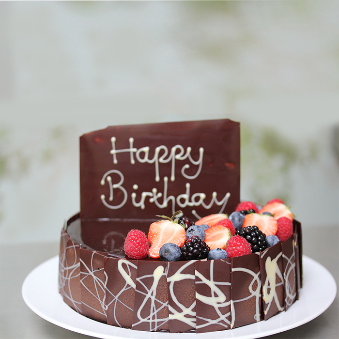 Incredible Large Chocolaty Birthday Cake In Gurgaon Gurgaonbakers Personalised Birthday Cards Veneteletsinfo